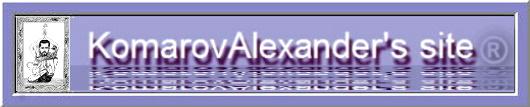 http://parapsiu.narod.ru/_wave_001_files/baner_ks_004fr.jpg