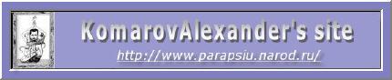 Официальный сайт Свами Ранинанда